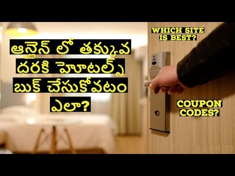 how-to-book-budget-hotel-online-in-telugu