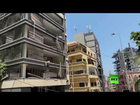 لبنان يواصل رفع أنقاض مرفأ بيروت بعد الانفجار الضخم بحثا عن مفقودين  - نشر قبل 54 دقيقة
