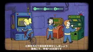 【公式】『 Fallout Shelter Online』プロモーションビデオ 第1弾