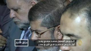 مرسي أول رئيس منتخب في تاريخ مصر