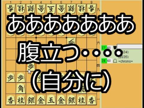 24将棋実況 126』 横歩取り(3三...