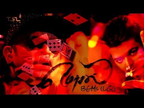 Mersal BGMs (LQ), Instrumentals & Interludes | An A.R.Rahman Musical