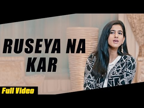 New Punjabi Songs 2015 | Rusya Na Kar | Official video [Hd] | Baani