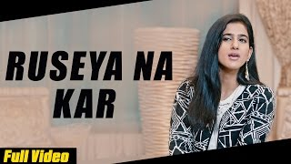 New Punjabi Songs 2015 | Rusya Na Kar | Official video [Hd] | Baani
