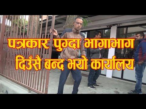 श्रम कार्यालयमा बिचौलियाको बिगबिगी ( Agent's arbitrary in Labour office Nepal)