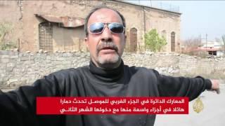 دمار هائل غرب الموصل والأهالي يطلقون نداء استغاثة