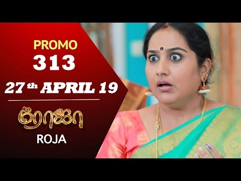 ROJA Promo   Episode 313 Promo   ரோஜா   Priyanka   SibbuSuryan   Saregama TVShows Tamil