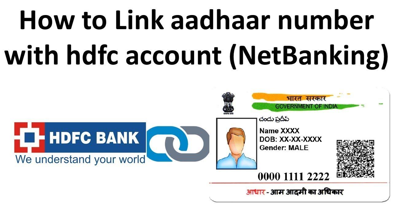 aadhar card link bank account hdfc