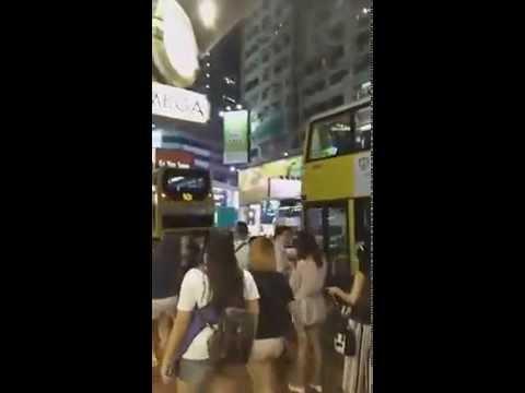 Silvia Bianco - Night Walking in Hong Kong LIVE ON PERISCOPE - September 2015 thumbnail