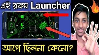 অদ্ভুত Software||Best High Style Launcher 2018||New Launcher Bangla 2018||Hi Tech(Himel360)