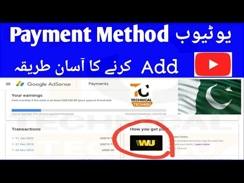 how-to-add-payment-method-on-google-adsense-in-pakistan