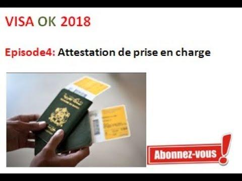 Visa Ok 2018 Comment Remplir L Attestation De Prise En Charge