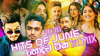 HITS OF JUNE (2020)   New Sinhala Remix Song   Sinhala Remix 2020   Sinhala DJ
