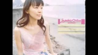 千葉紗子 - Beginning