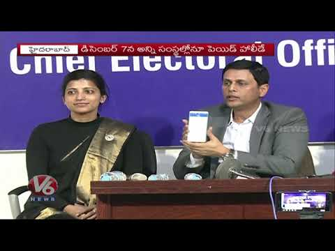EC Slaps Notices To Harish Rao For Violating Election Code At Siddipet | TS Polls | V6 News