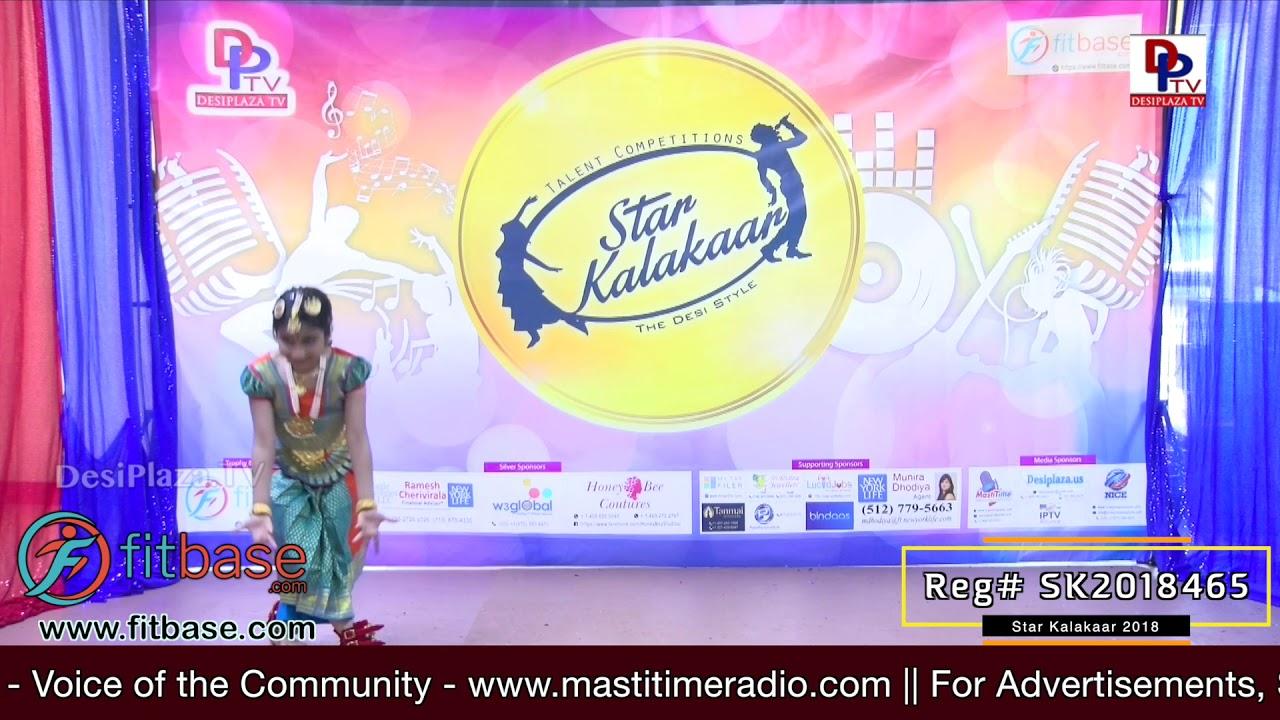 Participant Reg# SK2018-465 Performance - 1st Round - US Star Kalakaar 2018 || DesiplazaTV