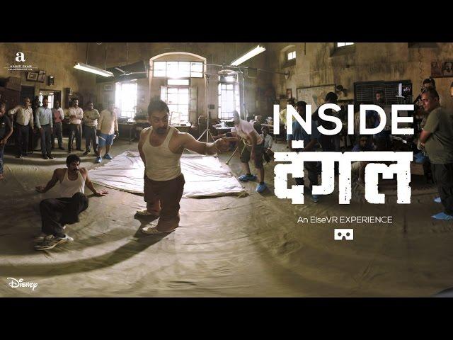 Displaying thumbnail of video Dangal | Inside Dangal - 360° | In Cinemas December 23