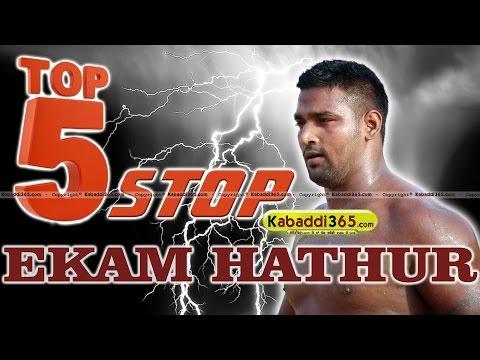 Top 5 Stop Ekam Hathur at Kabaddi...