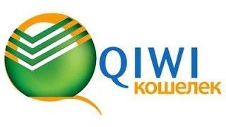 Как перевести деньги с карты на Qiwi-кошелёк
