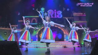 i☆Ris 6th Live Tour 2021 ~Carnival~