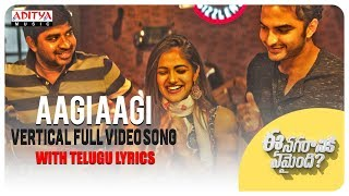 Aagi Aagi Vertical Full Song With Telugu Lyrics || Ee Nagaraniki Emaindi || Tharun Bhascker
