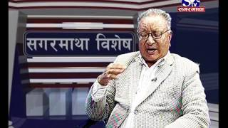 Sagarmatha Bishes With Gopal Man Shrestha