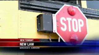 New Law Reguarding School Buses To Take Effect