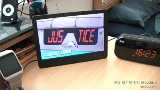 카멜 디지털 액자 PF8080HD 사용 영상!
