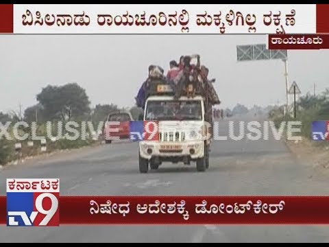 Children Are Being Transported in Goods Vehicle For Child Labour In Raichur District
