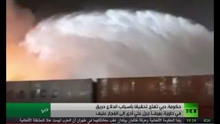 حكومة دبي تفتح تحقيقا بحادث ميناء جبل علي
