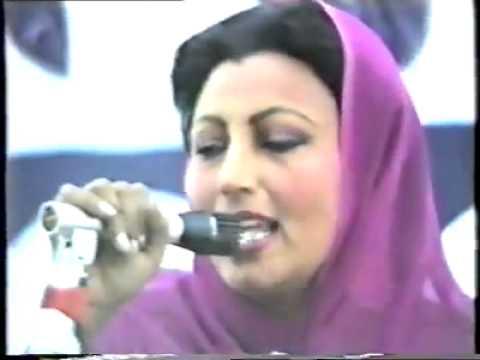 Ranjit kaur live 1986