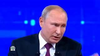 Путин о либерализации наказания за хранение наркотиков