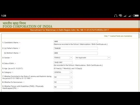 Hindi हिन्दी How to Apply online food corp. india  fci watchman recruitment By all india govt job a