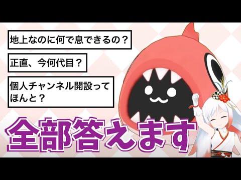 越後屋ときなさん&のどぐろさんの❤サービスシーン❤【切り抜き-Japanese Local Vtuber-】