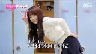 【矢吹奈子】- IZ*ONE 아이즈원 Nako taking revenge on Yena (Feat.IZ*...