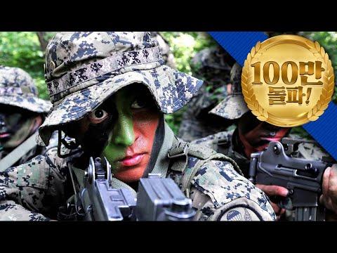[대한민국 특수부대] 육군 특전사 / SWC (Full Episode)