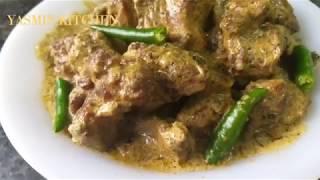 Mutton Afghani ll Delicious Mutton Afghani recipe ll Aisa swad jo rahe humesha yaad ll