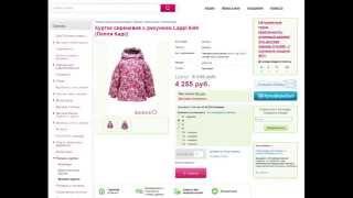 Смотреть видео Интернет магазин детских игрушек спб