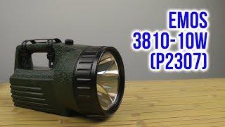 Розпакування Emos 3810-10W P2307