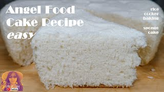 EASY RICE COOKER CAKE RECIPES:  Angel Food Cake Recipe Easy | Vanilla Sponge Cake