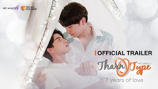【OFFICIAL TRAILER】l TharnType The Series Season 2