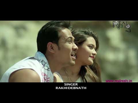 Ke Tui Bol Bengali Movie Song Trailer