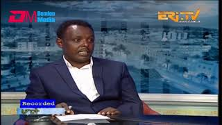 ERi-TV, #Eritrea: Eritrea's Preparation As a Host Country Recognized - African Cycling Tournament