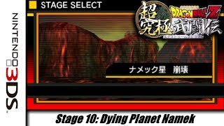Extreme Butoden: Dying Planet Namek - Extended (OST)