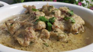 White Mutton Korma Recipe