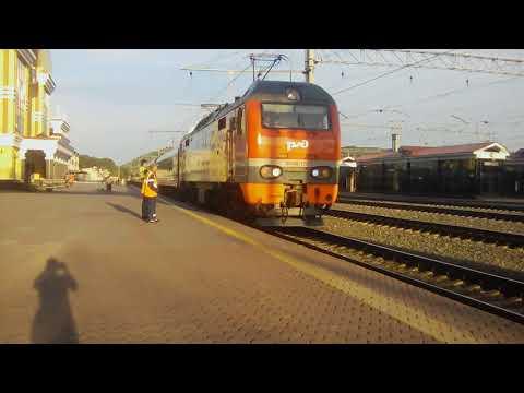 Отправление пассажирского поезда номер 013Н Новокузнецк-Санкт Петербург