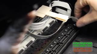 Как промыть печатающую головку EPSON