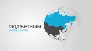 видео Хостинги для образовательных учреждений