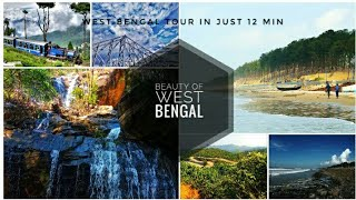 WEST BENGAL TOURISM || EXPERIENCE BENGAL