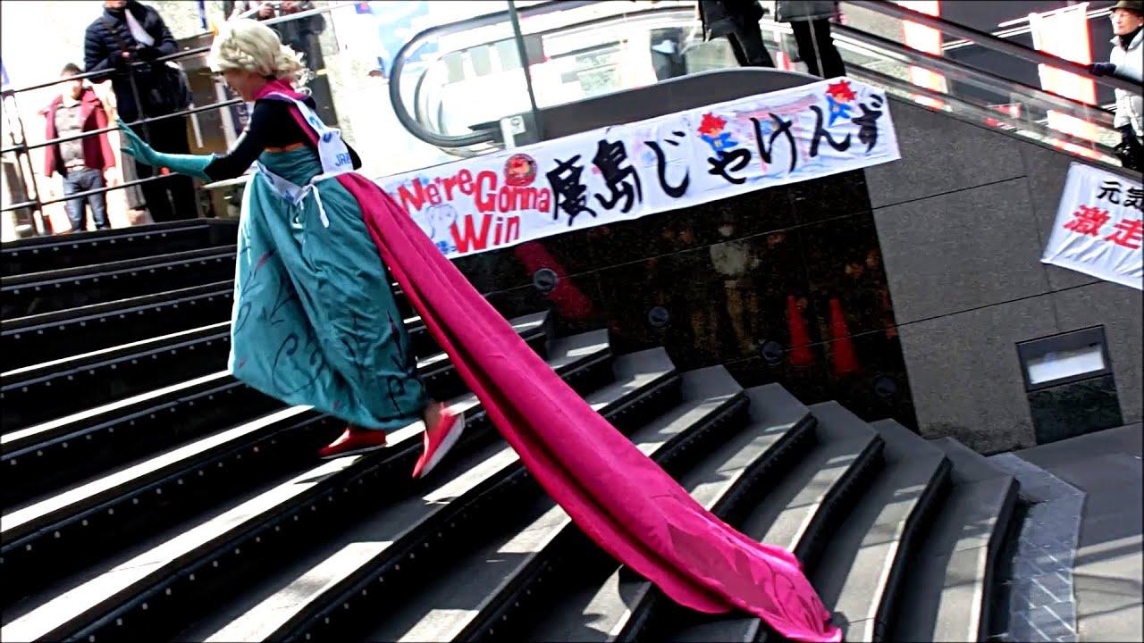 JR京都駅ビル大階段駈け上がり大会